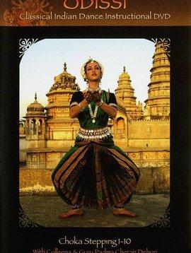 Odissi with Colleena Shakti (Vol.1)