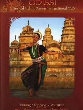 Odissi with Colleena Shakti (Vol.2)