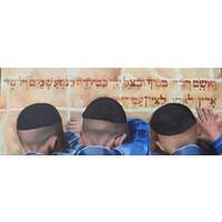 Drie Joodse jongetjes