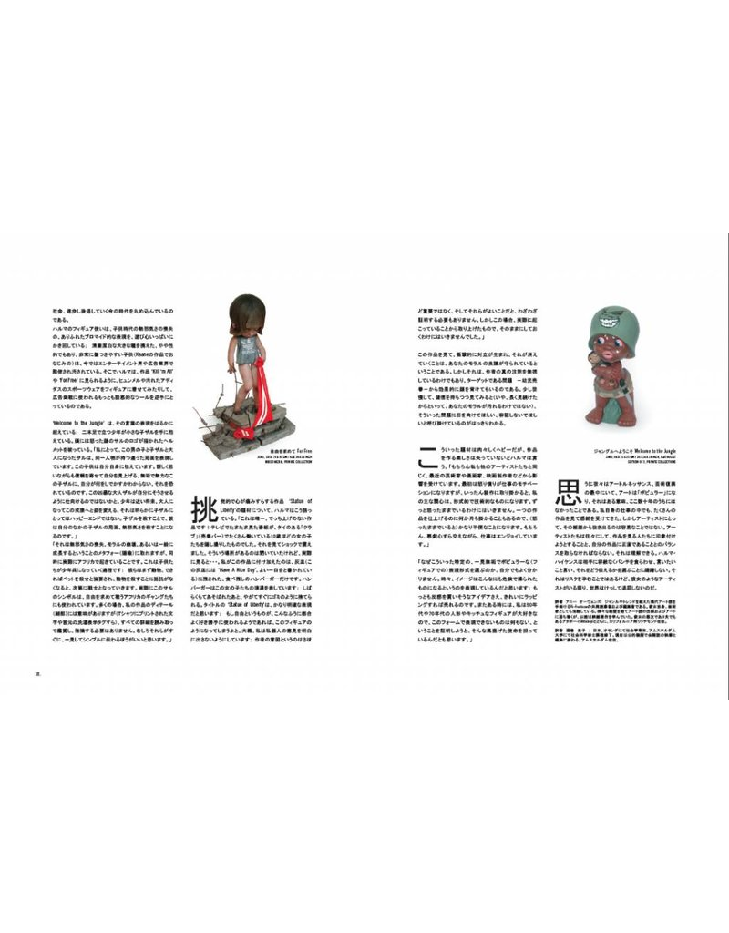 Harma Heikens Sculptures