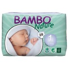 Bambo Nature Luiers New Born 1