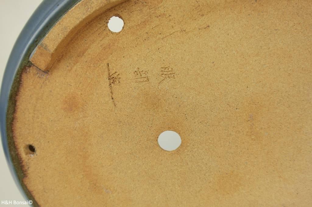 Tokoname, Bonsai Pot, nr. T0160160