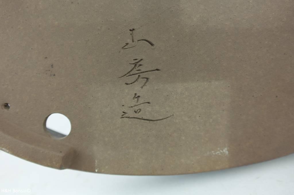 Tokoname, Bonsai Schale, nr. T0160165