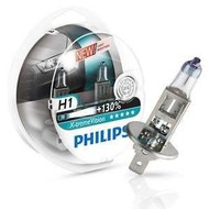 Philips H1 Xtreme Vision Set