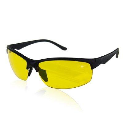 Carpoint Nightvision nachtbril