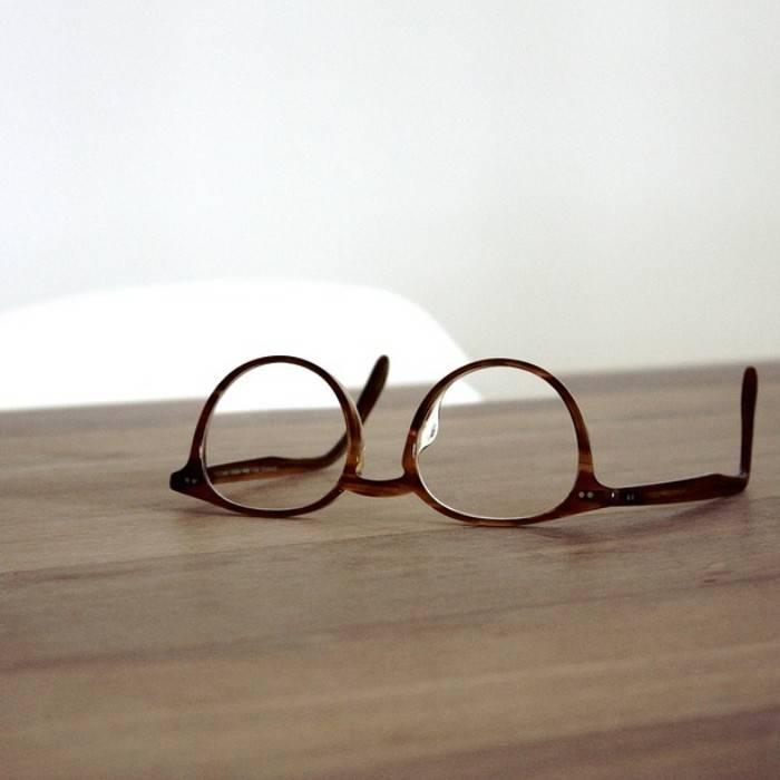 AllFrame Brille 5