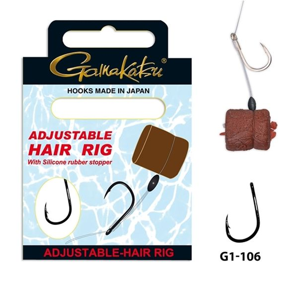 Gamakatsu G1-106 Adjustable Hair Rig