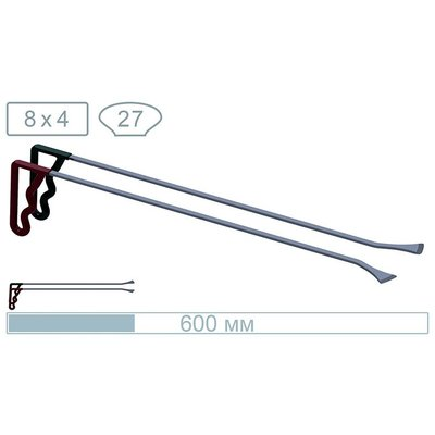 AV Tool 18009-2 whale tail set 2 stuks