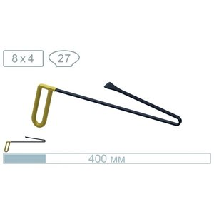 AV Tool 18023 40cm reverse whale tail with a 27mm wide tip