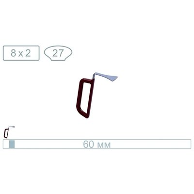 AV Tool 18022 6 cm whale tail, tip breedte 27 mm, dikte 1,8 mm