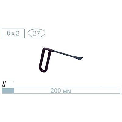 AV Tool 20 cm whale tail, tip breedte 27 mm