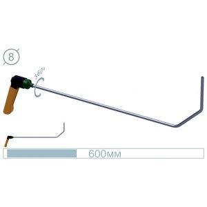 AV Tool 09011 60cm tool Flat adj