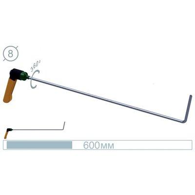 AV Tool 60cm tool Flat adj