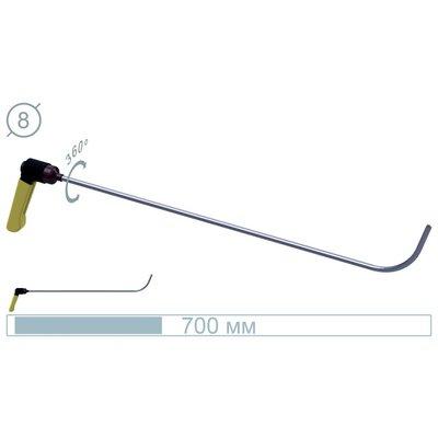 AV Tool 70 cm tool Flat adj