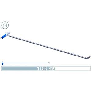 AV Tool 110 CM Stainless Rod 45° Bullet