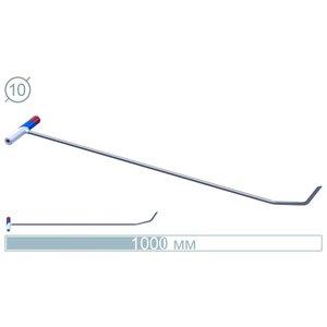 AV Tool 10002  100 CM Stainless Rod 60° Knife