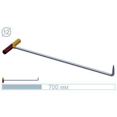 AV Tool 70 CM Stainless Rod 90° Bullet