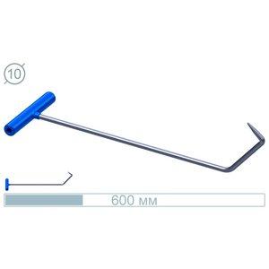 AV Tool 60 CM Stainless Martin Sandler Rod  Bullet