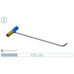 AV Tool 45 CM Stainless Rod 45° Kugel