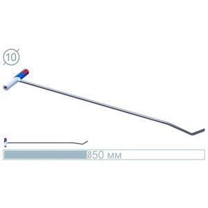 AV Tool 85 CM Stainless Rod 45° - 10° Knife