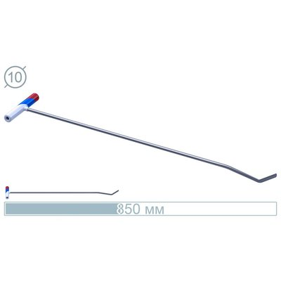 AV Tool 85 CM Stainless Rod 45° - 10° Knife