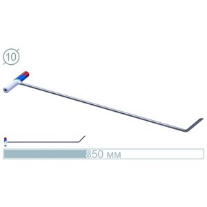 AV Tool 85 CM Stainless Rod 50° Knife