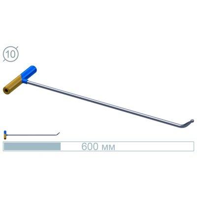 AV Tool 60 CM Stainless Rod 45° Kugel
