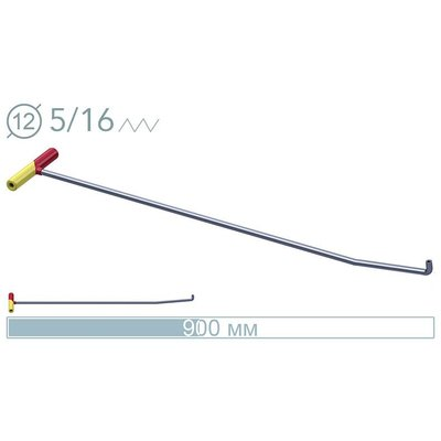 AV Tool PDR Tool 900 cm 10° / 90°