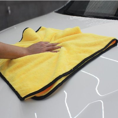 ATP-Products Supreme Drying Towel