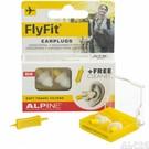 FlyFit oordopjes