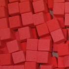 OASIS® RAINBOW® Mini Cubes Baroque Red  2 x 2 x 2 cm