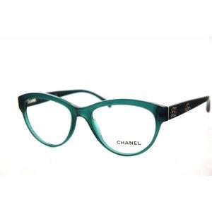 Chanel 3256 1269 verres couleur taille 53/17 et 55/17