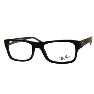 spectacles for children 5268 color 5519