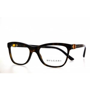 Bvlgari glasses 4101B color 504