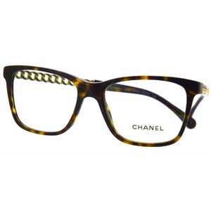 Chanel lunettes Chanel 3302 couleur 714 en 2 tailles