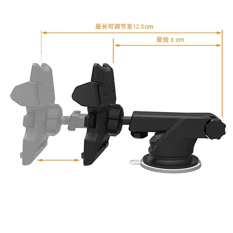 SPC Universal smartphone holder