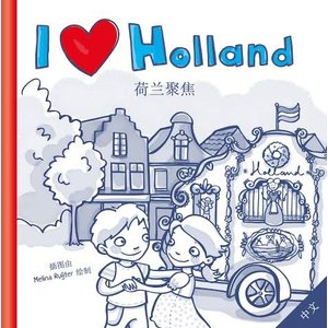 I love Holland booklet. Dutch / Chinese