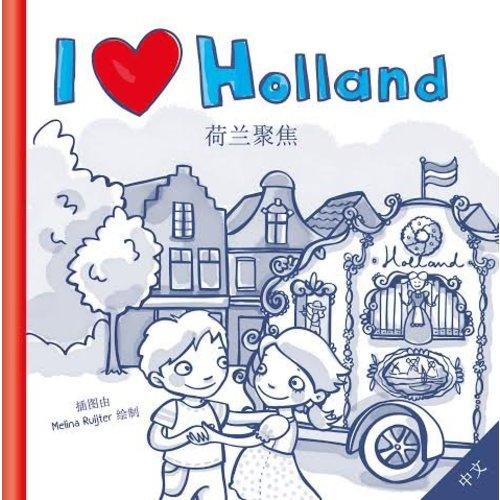 I love Holland boekje. Nederlands/ Chinees