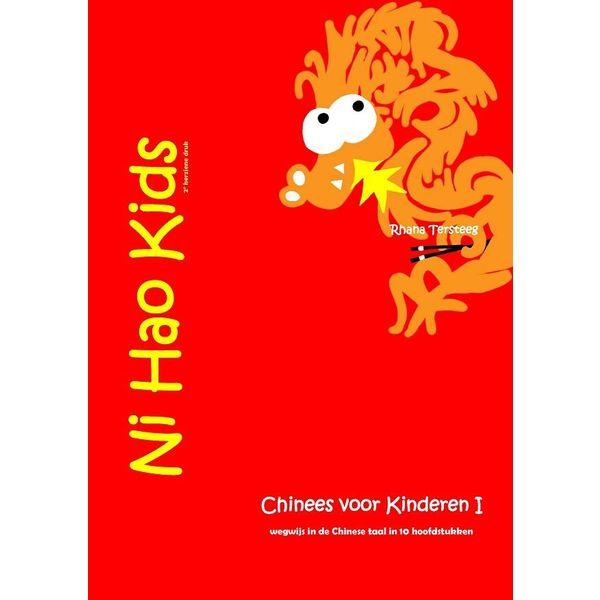 Ni Hao Kids - Chinees voor Kinderen