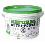 Natural Nutri-Power (1,5 kg)