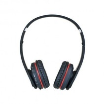 LeSenz BlueSenz Wireless Beat draadloze BT headset