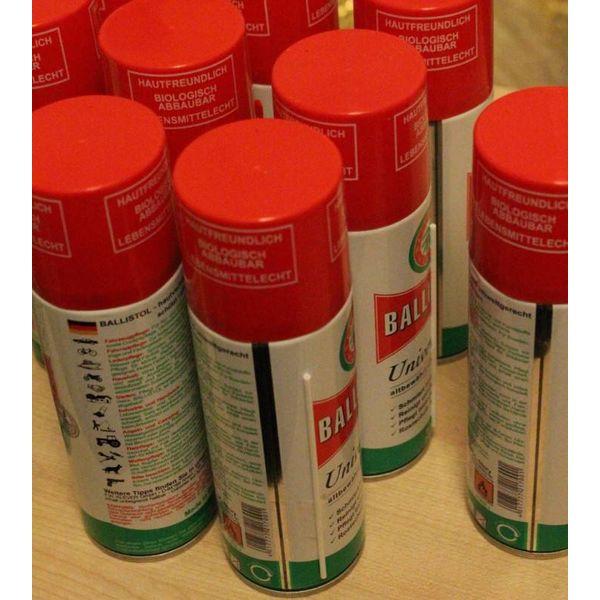 Ballistol Spray anti-rouille BALLISTOL 200 ml (UE&RU seulement)