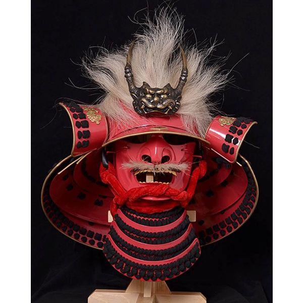Hanwei Elmo Takeda Shingen Kabuto