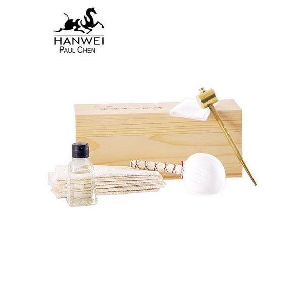 Hanwei Japanese Sword Maintenance Kit, Hanwei