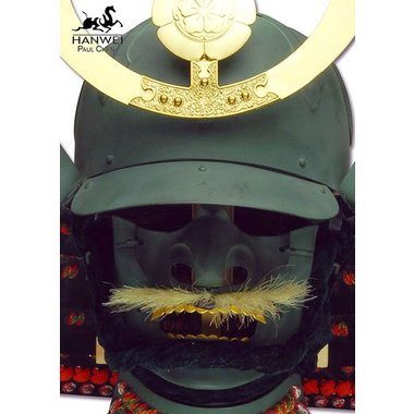 Oda Nobunaga Kabuto Helm