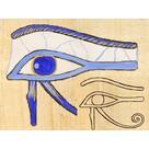 papiro de Horus para colorear
