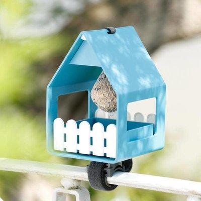 Landhaus 3 in 1 vogelvoederhuisje blauw truquoise