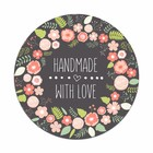 "50 Sticker ""Handmade with Love"""