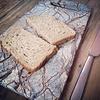 "Breadboard marble 31x18cm , ""forest marble board"""