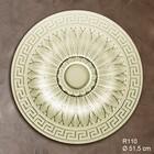 Grand Decor Rozet R110 diameter 51,5 cm